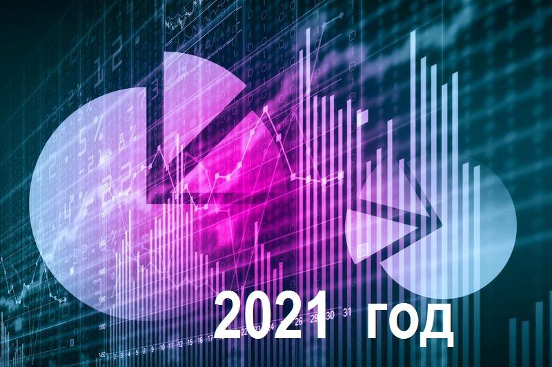 Коллектив завода СтеклоПласт отдохнувший и с новыми силами вышел дружно в первый рабочий день 2021 года!