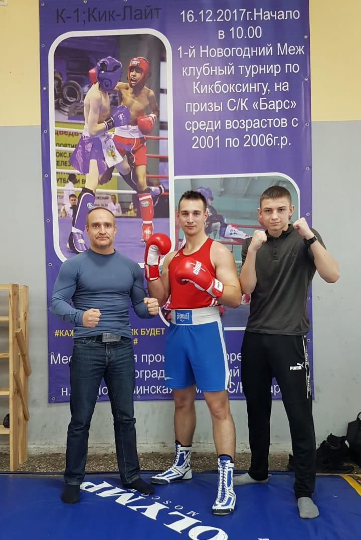 Представители завода композитной арматуры СтеклоПласт приняли участие в 1-ом Новогоднем международном турнире по Кикбоксингу