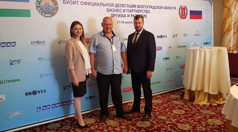 Визит официальной делегации Волгоградской области и генерального директора завода СтеклоПласт в Республику Узбекистан