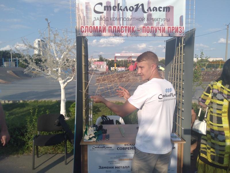 Кладочная сетка от завода СтеклоПласт на выставке Волжская марка, г. Волжский 25 июля 2021 г.