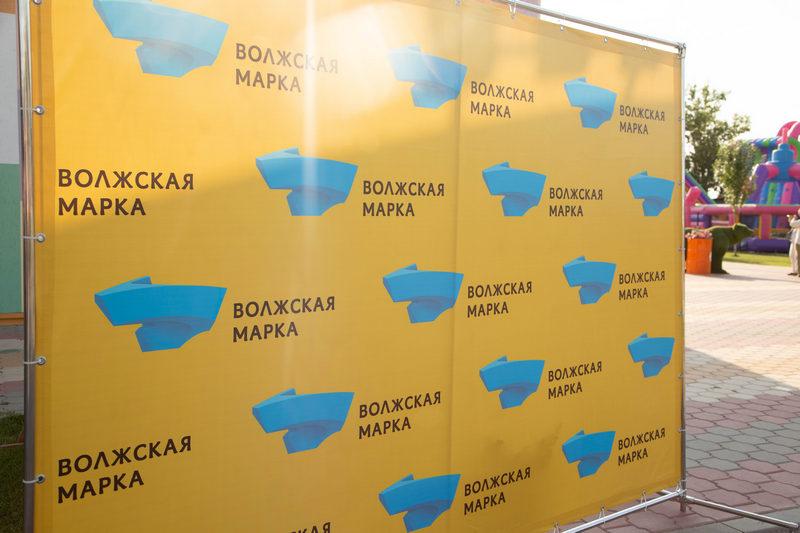 Мероприятие Fest «Волжская марка» 25 июля 2021 года в г. Волжский. Завод ООО СтеклоПласт принимал участие и устроил конкурс!