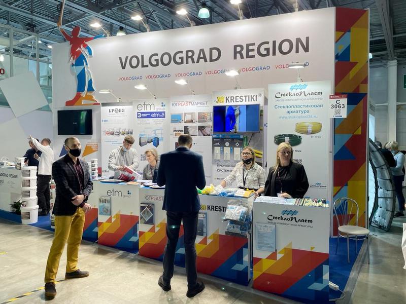 Представительства Волгоградского региона и завода композитной арматуры СтеклоПласт в частности на выставке отделочных и строительных материалов MosBuild 2021