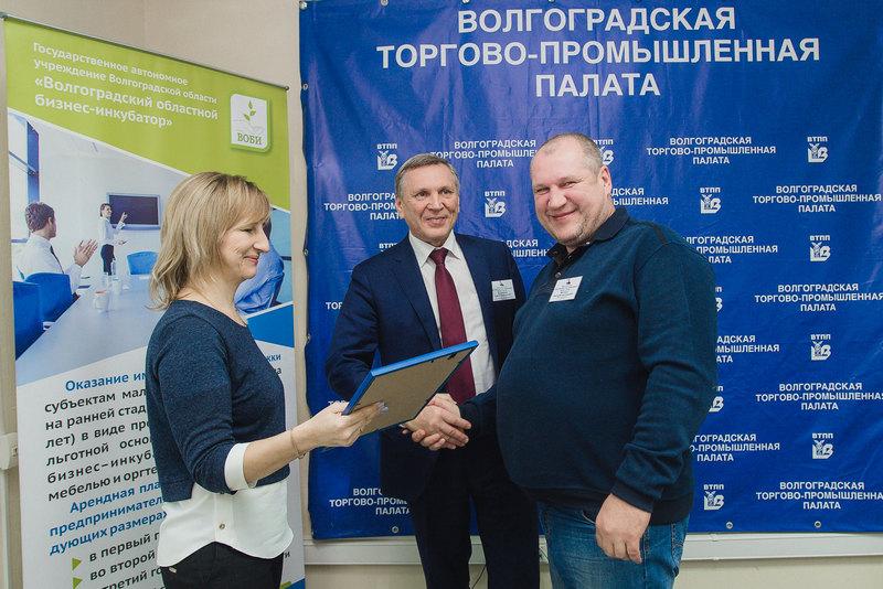 Матвеев Е.А., директор завода композитной арматуры СтеклоПласт на XI съезде Волгоградской ТПП